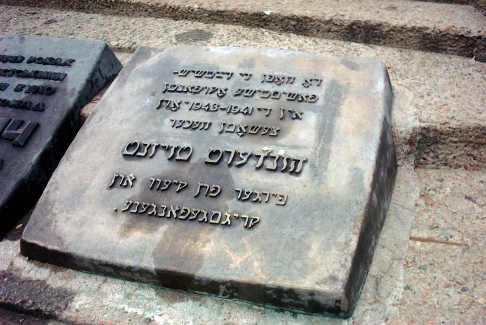 ソビエト時代のバービー・ヤール記念碑の銘(イディッシュ語):「数十万人のキエフ市民と戦争捕虜が銃殺された」と記されているが、「ユダヤ人」への言及はない。