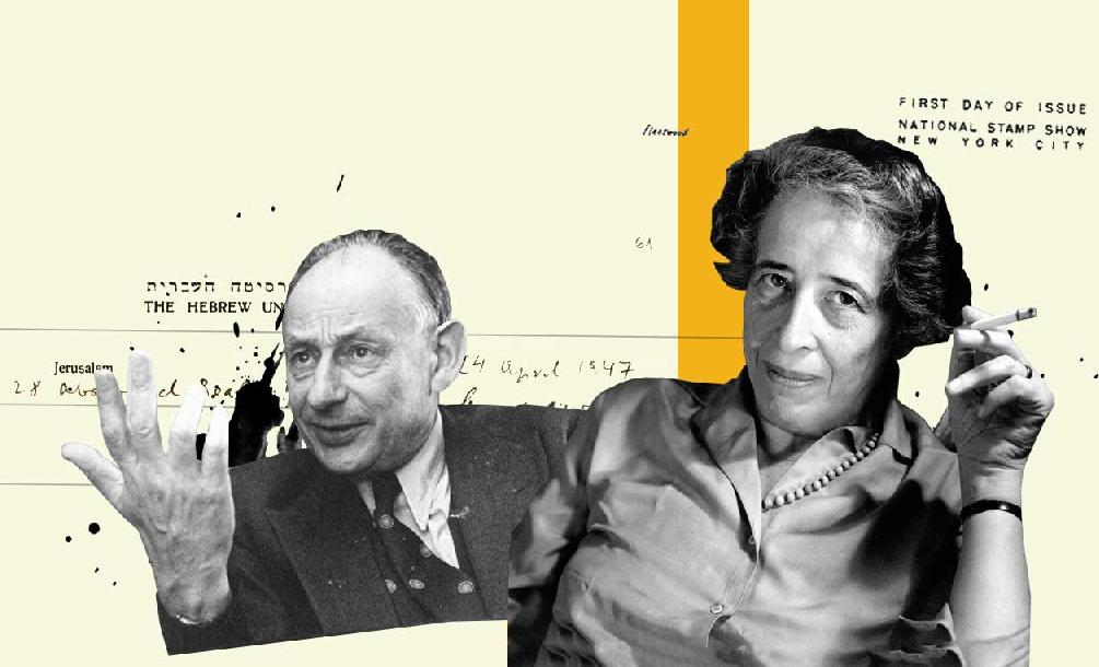 第2回文化講座のご案内:「20世紀をユダヤ系思想家として生きること」